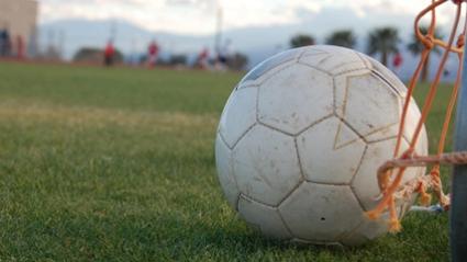 Националният отбор за наборите 1996 и 1997 се събра за първи път на лагер