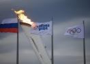 Откриха параолимпийските игри в Сочи