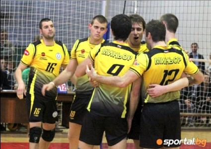 Волейболистите на Миньор ще играят две контроли в гръцкия град Орестиада