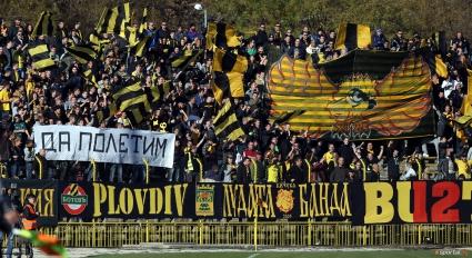 Бултрасите с екскурзия за финала за Купата на България при юношите