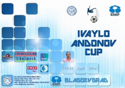Ивайло Андонов организира великденски турнир в Благоевград