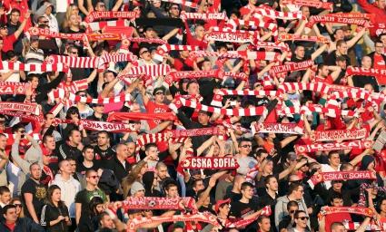По-малко от 10 000 зрители за Левски - ЦСКА в понеделник