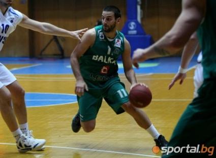 Балкан с очаквана победа в Бургас
