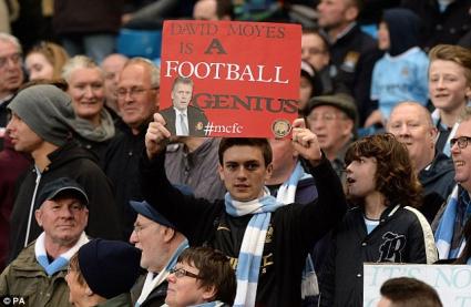 Феновете на Сити се гаврят с Юнайтед