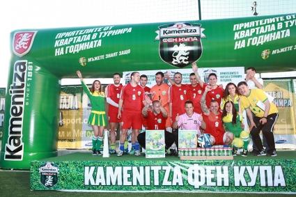 Русокастро са новите регионални шампиони на Kamenitza Фен Купа в Бургас