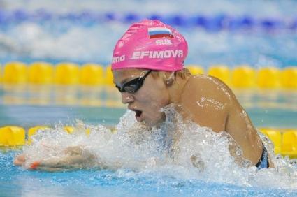 Ефимова наказана за 16 месеца за допинг