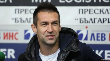 Камбуров напусна Локо Пд - няма да играе срещу ЦСКА