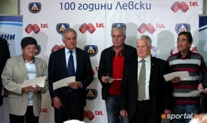 Левски уважи и волейболната си слава (ВИДЕО + ГАЛЕРИЯ)