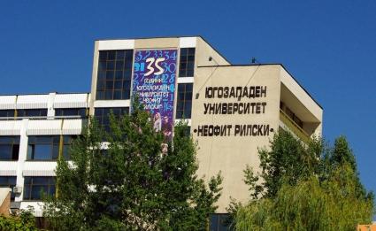 """Отборът на ЮЗУ """"Неофит Рилски"""" се класира за финалната четворка на студентското първенство"""
