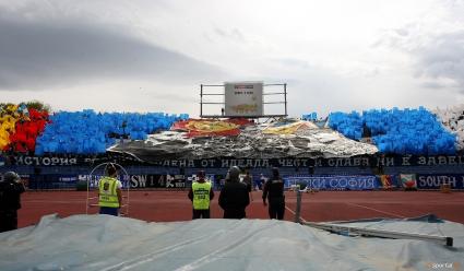 Феновете на Левски събраха 150 000 лева за ден