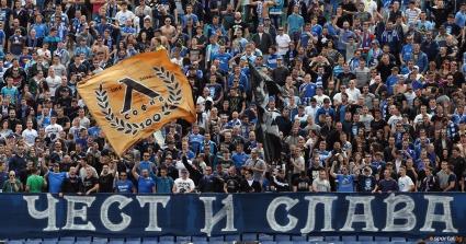 """Билетите за Сектор """"Г"""" за юбилейния мач на Левски в продажба от утре"""