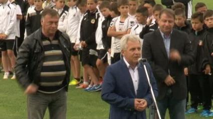 Първенството по футбол 7 и футбол 9 се провежда в Трявна