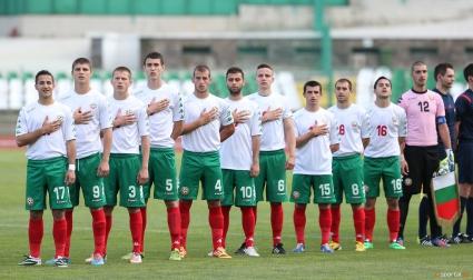 """Кошмарен жребий за младите """"лъвове"""" за Евро 2014"""
