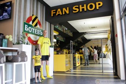 Фен магазинът на Ботев (Пд) с нова визия