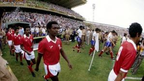 """""""От скрина"""": Големият скандал на Испания'82"""