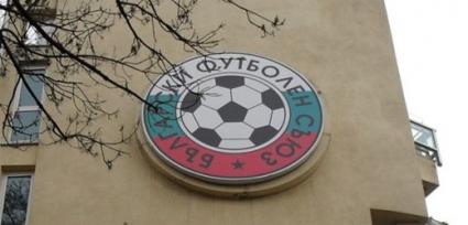 България тръгва по пътя на Германия в развитието на юношеския футбол