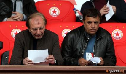 Виден фен на ЦСКА и голям приятел на Стойчо Младенов подкрепи Лудогорец в Белград
