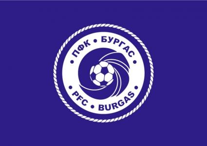 ПФК Бургас дарява 1000 лв. за бедстващите в Мизия