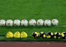 Юношите до 17 г. започват подготовка за турнира в Австрия