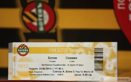 Започна продажбата на билети за Ботев (Пд) - Славия