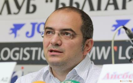 """Тръст """"Синя България"""" се договори с Левски"""