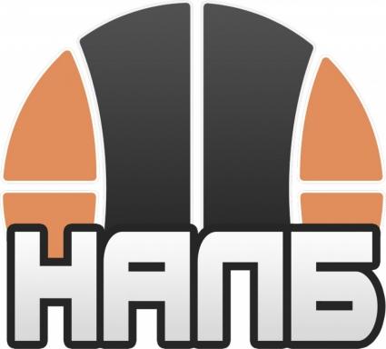 НАЛБ набира отбори за четвъртия си сезон