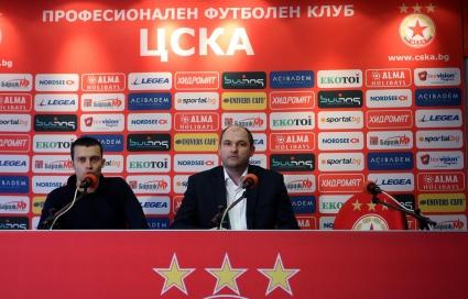 ЦСКА: Ще обжалваме в Лозана решението на ФИФА, няма да се огънем