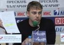 Поредно дело срещу ЦСКА