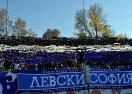 """""""Сините"""" фенове организират екскурзия до Ловеч"""