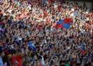 1000 фенове на Стяуа в София
