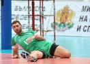 Националите по волейбол с открита тренировка преди заминаването за Полша