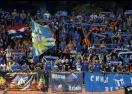 """И """"Синя България"""" изказа мнението си за наказанието"""