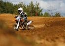Източноевропейският шампионат по мотокрос с рестарт в Самоков