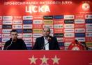 ЦСКА свиква пресконференция