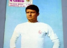 Почина бивш защитник на Реал Мадрид