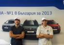 Dacia Rally Team с дебют в рали Breslau Balkan