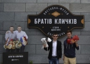 Продадоха боксовите ръкавици на Кличко на търг за 1000 евро