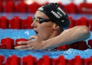 Пореден световен рекорд на Катинка Хошу в Доха