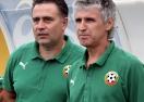 Славия взе за треньор шеф от ДЮШ на Левски