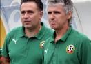 Новият треньор на Славия: Аз съм наставник с 30 години опит