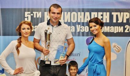 Петият национален турнир по табла събра куп известни личности