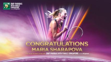 Шарапова се класира за Финалния турнир на WTA