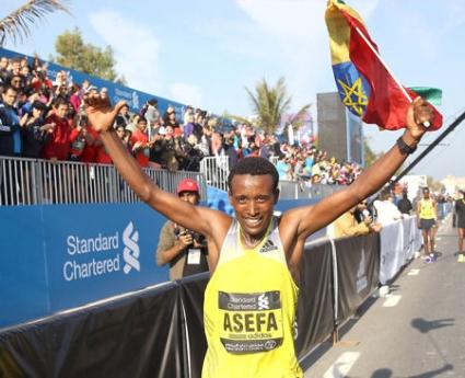 Меконен ще се опита да наруши кенийската хегемония на маратона във Франкфурт
