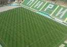 Пирин приема Литекс на осветление в мача за Купата на България
