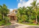 Карийм Абдул-Джабар продава къщата си в Хавай