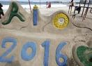 Обявиха цените на билетите за Олимпийските игри в Рио де Жанейро