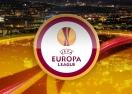 9,9 млн. е максималният приход за победителя от Лига Европа