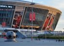 Нови експлозии на стадиона на Шахтьор