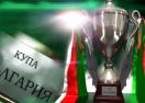 Спартак Вн два пъти отстранява Левски, стига до финал и играе в Европа