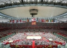 Мондиал 2014 в Полша счупи рекорда за посещаемост